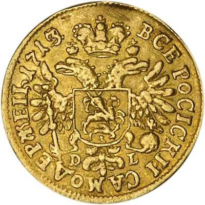 1713 из 1712 реверс.jpg