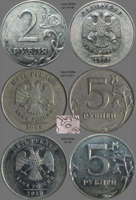 Разменные монеты, перебор мешков.JPG
