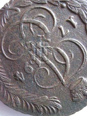 5 копеек 1794 АМ.JPG