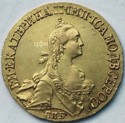 5 рублей 1767 (аверс).JPG