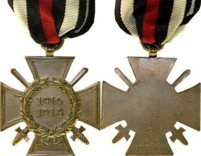 Германия крест ветерана боевых действий.jpg