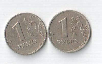 1 рубль 1998.jpg