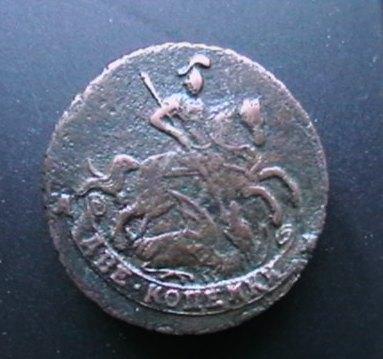 2 копейки 1795 год ам (аверс).jpg