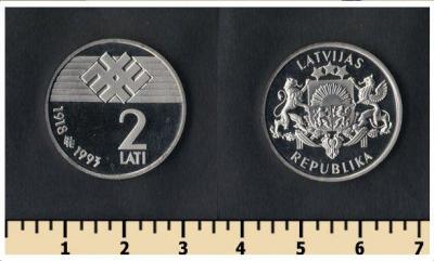 2 лата 1993.JPG