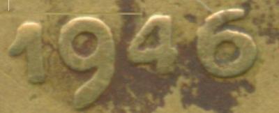 3 копейки 1946 год (цифры).jpg