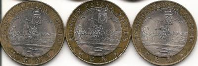 Кемь 10 рублей 2004.jpg