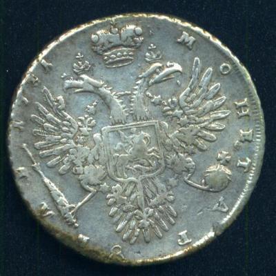рубль 1731.jpg
