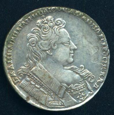рубль 1731 год.jpg