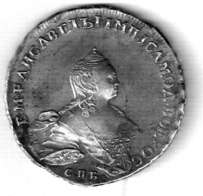 Рубль 1754 портрет Б.Скотта (аверс).jpg