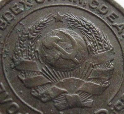2 копейки 1925 реверс.jpg