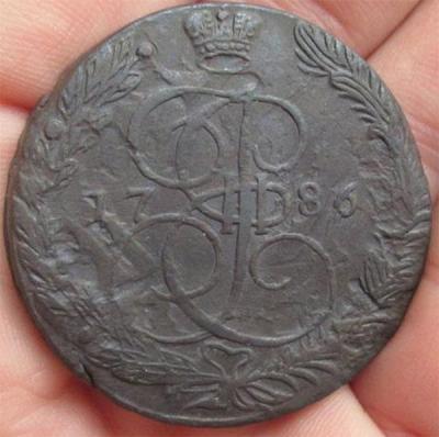 5 копеек 1786.jpg
