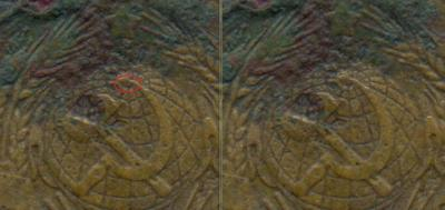 5 копеек 1926 реверс.jpg