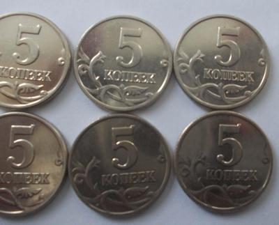 5 копеек 2003 без букв.jpg