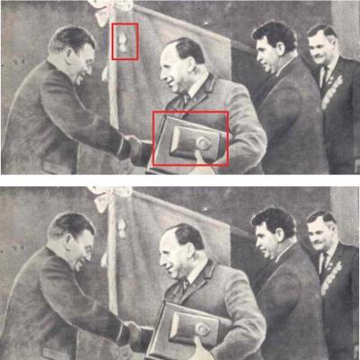 Фото вручения ордена Ленина организации.jpg