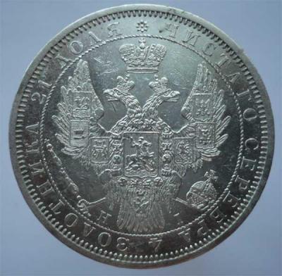 Рубль 1855 г (реверс).jpg