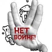 HET_BOYHE