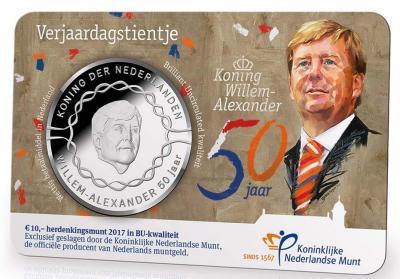 Нидерланды 10 евро 2017 «Вильгельм 50 лет» (карта).jpg