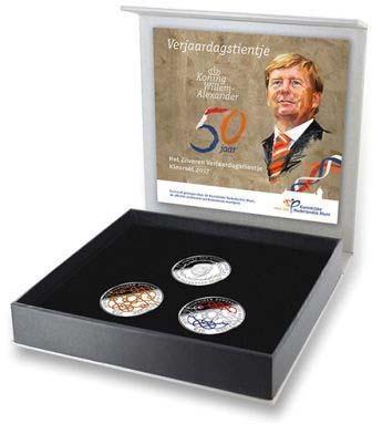 Нидерланды 10 евро 2017 «Вильгельм 50 лет» (коробка).jpg
