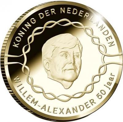 Нидерланды 50 евро 2017 «Вильгельм 50 лет» (реверс).jpg