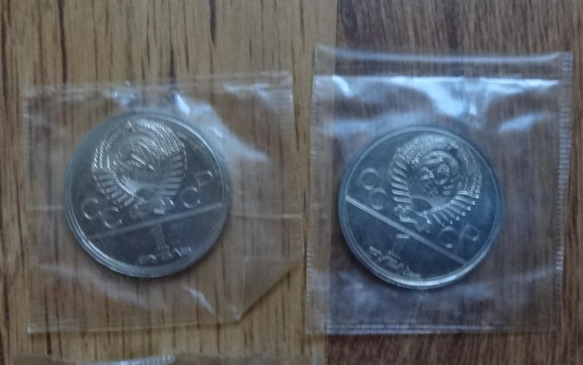олимпиада 80 монеты описание снимает