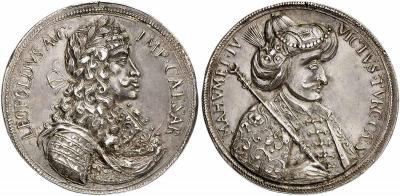 2 января 1642 года родился — Мехмет IV.jpg