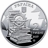 костомаров2.jpg