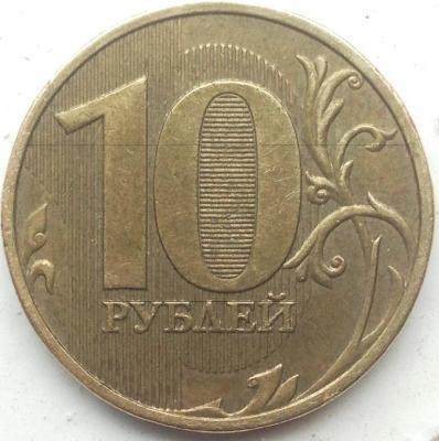 20091р.JPG