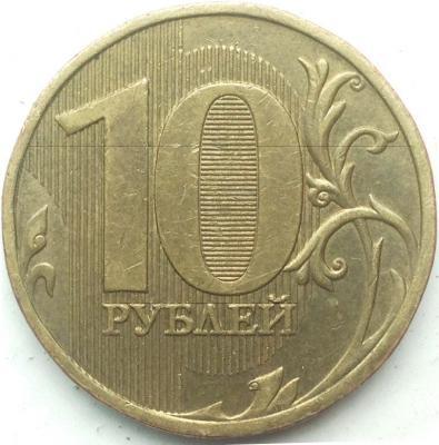 20092р.JPG