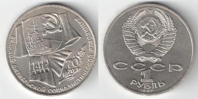 1 рубль ВОСР 2.1 Б.jpg