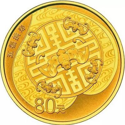 Китай 80 юаней 2017 «5 символов жизни» (реверс).jpg