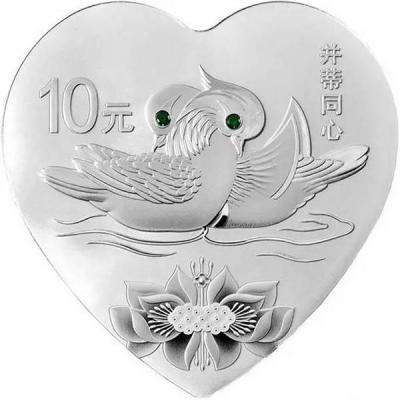 Китай 10 юаней 2017 «Любовь и гармония» (реверс).jpg