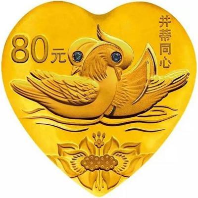 Китай 80 юаней 2017 «Любовь и гармония» (реверс).jpg