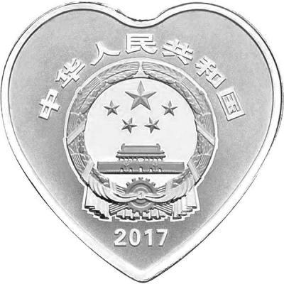 Китай 10 юаней 2017 (аверс).jpg