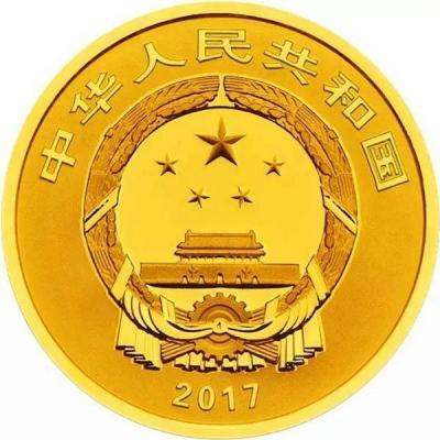 Китай 2017 золото (аверс).jpg