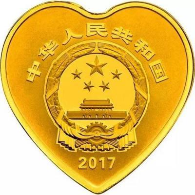 Китай 80 юаней 2017 (аверс).jpg