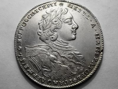 П1-1723 a.jpg