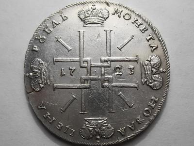 П1-1723 р.jpg