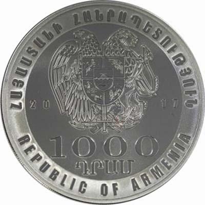 Армения 1000 драм 2017.jpg