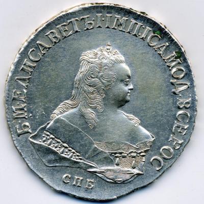 70525 03 рубль 1751 СПБ IМ 01.jpg