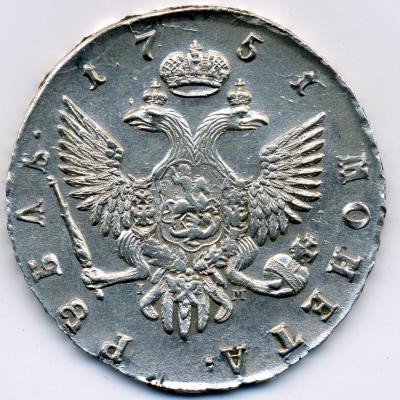 70525 03 рубль 1751 СПБ IМ 02.jpg