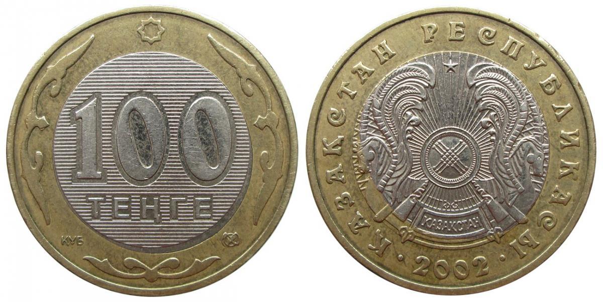 Ghjlfnm 50 ntyut 2002 b 2004 ujlf магазины нумизматики во владивостоке