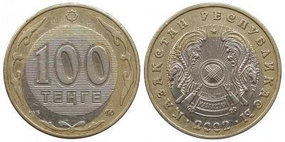 100 тенге 2002 смещение внутренней вставки.JPG