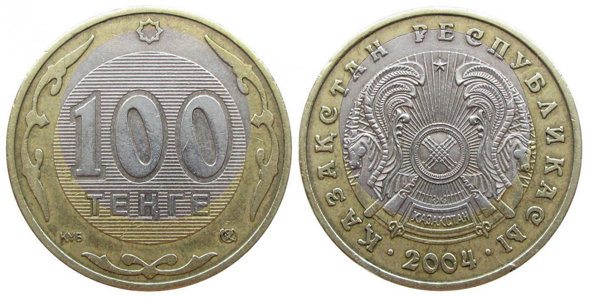 Сколько бракованных монет 100 тенге 2004 года как находят драгоценные камни видео