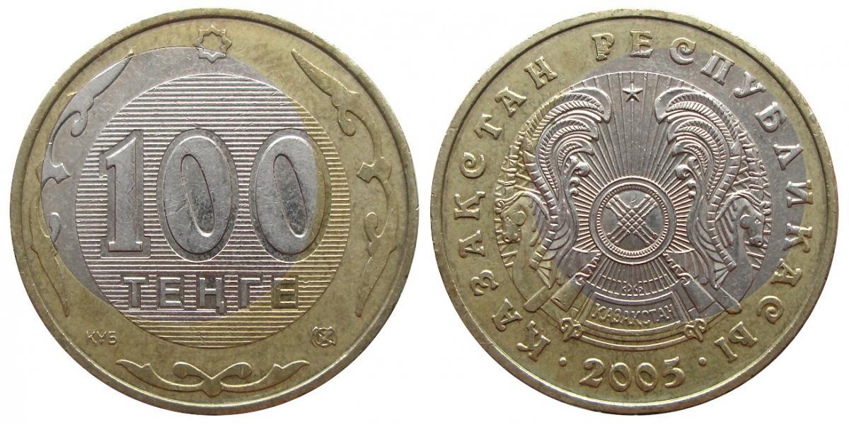 список редких монет ссср и их стоимость