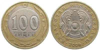 100 тенге 2006 смещение внутренней вставки.JPG