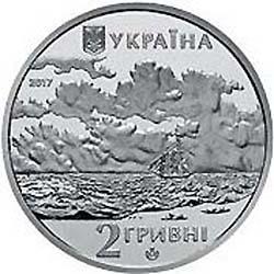 Украина 2 гривны 2017 год «Айвазовский» (аверс).jpg