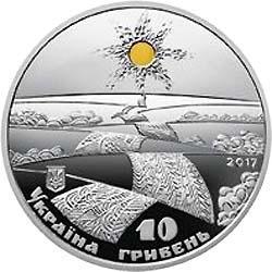 Украина 10 гривен 2017 «Колесо жизни» (аверс).jpg