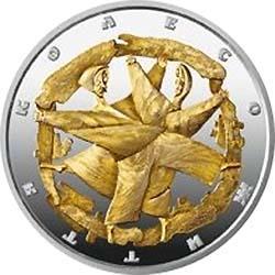 Украина 10 гривен 2017 «Колесо жизни» (реверс).jpg
