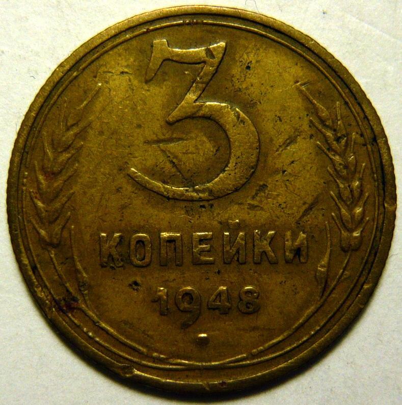 Центральный форум нумизматов аукцион стоимость 5 копеек 2005 года