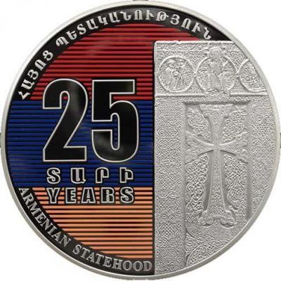 «25-летие Республики Армения»  (реверс).jpg